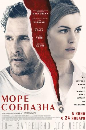 Афиша кино калуга московский билет в оперный театр цена казань