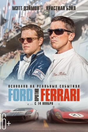 Фильм Ford против Ferrari смотреть в кино в Калуге