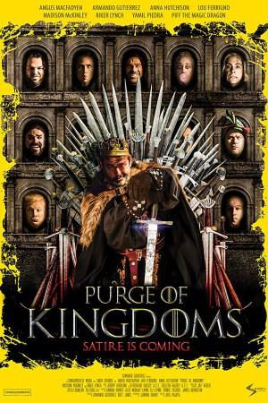Фильм Игрища престолов смотреть в кино в Калуге