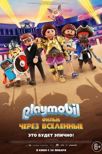 Playmobil Фильм: Через вселенные смотреть в кино в Калуге