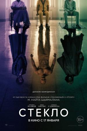 Афиша кино калуга арлекино на сегодня купить билет через евросеть театр